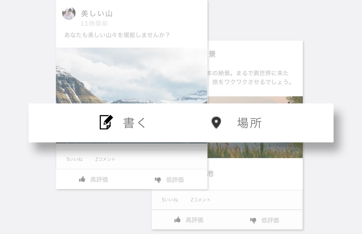 https://images.applica.jp/wp-content/uploads/2020/11/17131148/%E3%82%A2%E3%83%BC%E3%83%88%E3%83%9C%E3%83%BC%E3%83%89-%E2%80%93-11.png